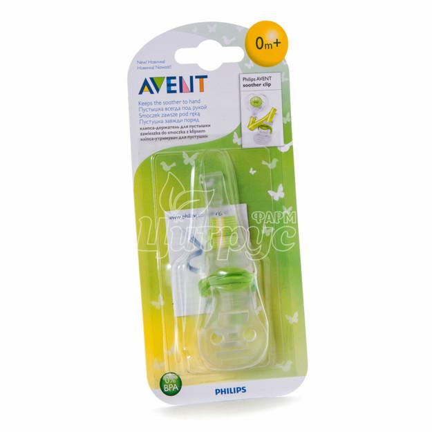 Пустышка Филипс Авент (Philips Avent) силиконовая дышащая с 6-18 месяцев 2 штуки