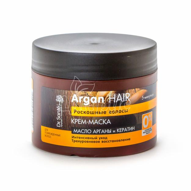 Крем-маска для волос Доктор Санте (Dr. Sante) Арган Хэир (Argan Hair) Роскошные волосы 300 мл