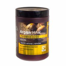 Маска для волос Доктор Санте (Dr. Sante) Арган Хэир (Argan Hair) 1000 мл