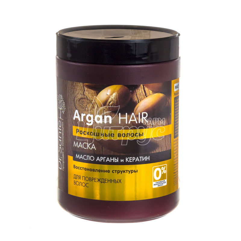 фото 1/Маска для волос Доктор Санте (Dr. Sante) Арган Хэир (Argan Hair) 1000 мл