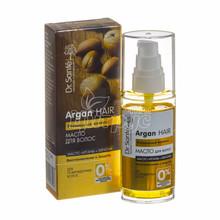 Масло для волос Доктор Санте (Dr. Sante) Арган Хэир (Argan Hair) роскошные волосы 50 мл