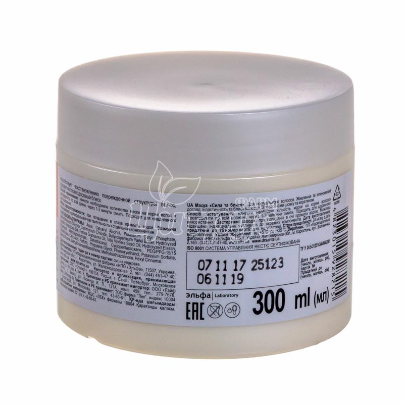 фото 1-2/Маска для волос Доктор Санте (Dr. Sante) Жидкий шелк Сила и блеск 300 мл
