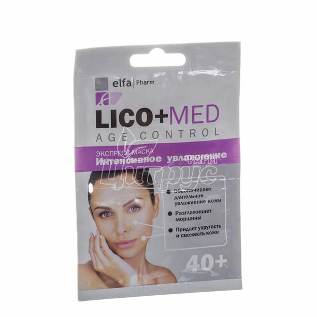 Экспресс-Маска Lico + Med интенсивное увлажнение после 40-ка 20 мл