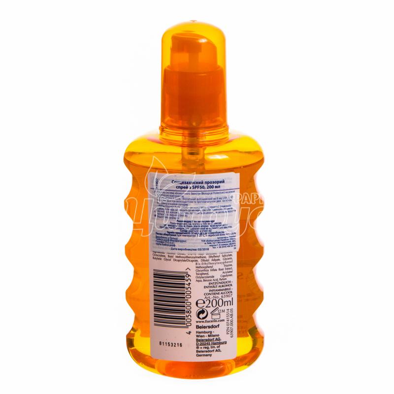 фото 1-2/Эуцерин Сенсетив Протект (Eucerin Sensetive Protect) Спрей солнцезащитный прозрачный SPF 50 200 мл