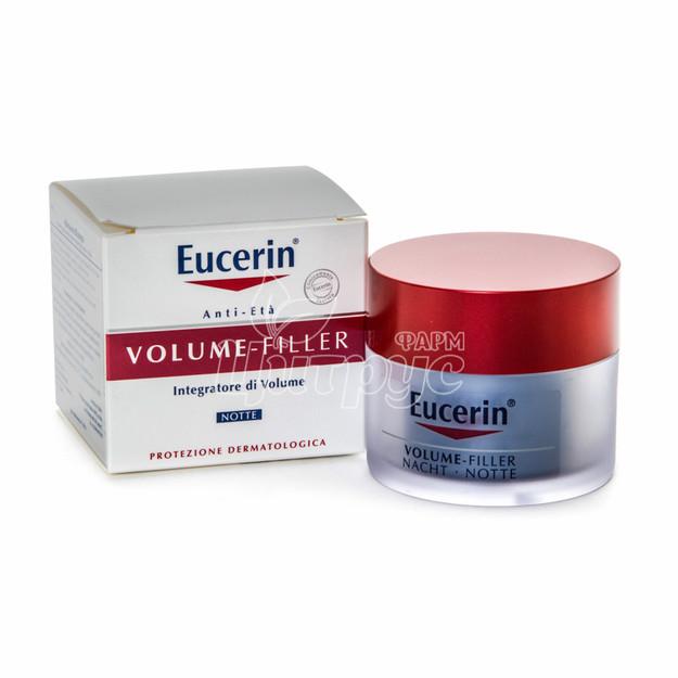 Эуцерин Вольюм-филлер (Eucerin Volume-Filler) Крем ночной для восстановления контура лица 50 мл