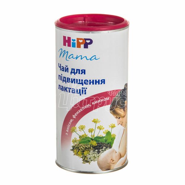Чай для повышения лактации Хипп (Hipp) 200 г