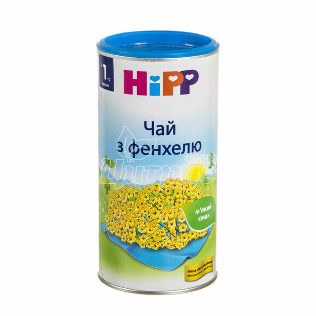 Чай детский Хипп (Hipp) Фенхель 200 г