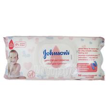 Салфетки влажные детские Джонсонс Беби (Johnson*s Baby) Нежная забота (56 штук)