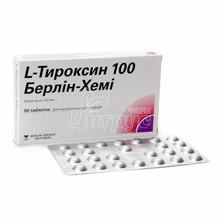 L-Тироксин 100 Берлин-Хеми таблетки 100 мкг 50 штук