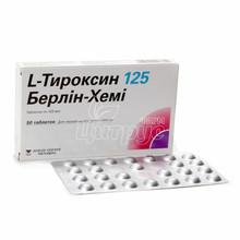 L-Тироксин 125 Берлин-Хеми таблетки 125 мкг 50 штук