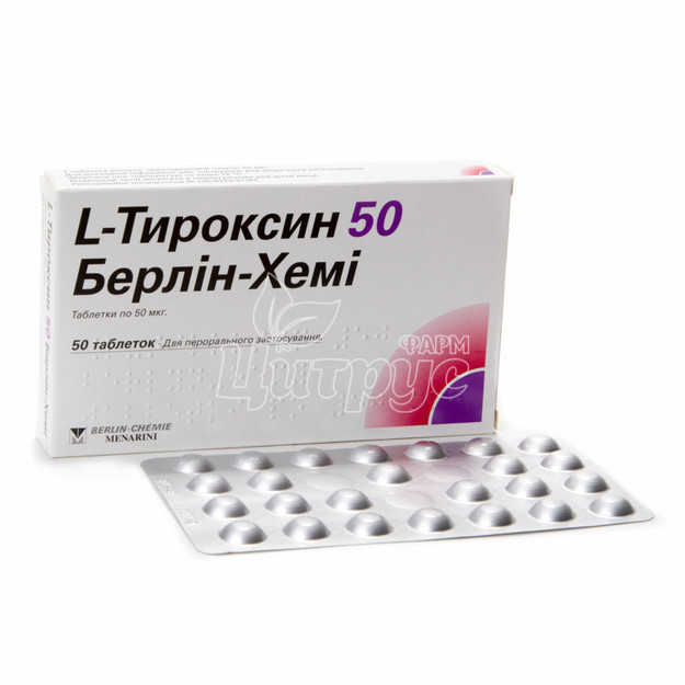 L-Тироксин 50 Берлин-Хеми таблетки 50 мкг 50 штук