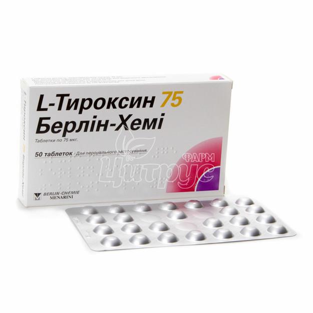 L-Тироксин 75 Берлин-Хеми таблетки 75 мкг 50 штук