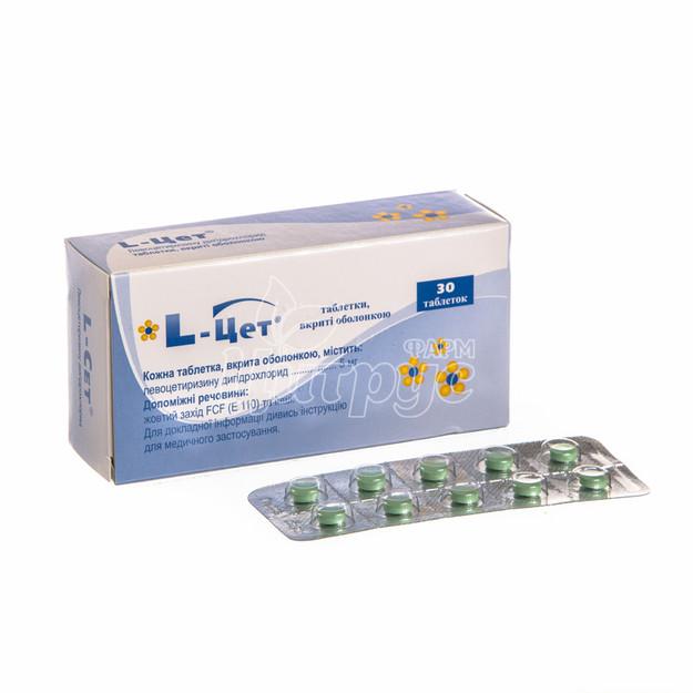 L-Цет таблетки покрытые оболочкой 5 мг 30 штук
