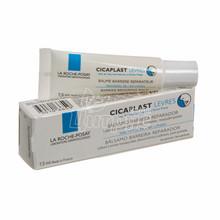 Ля Рош Позе Цикапласт (La Roche Posay Cicaplast) Бальзам для губ восстанавливающий 7,5 мл