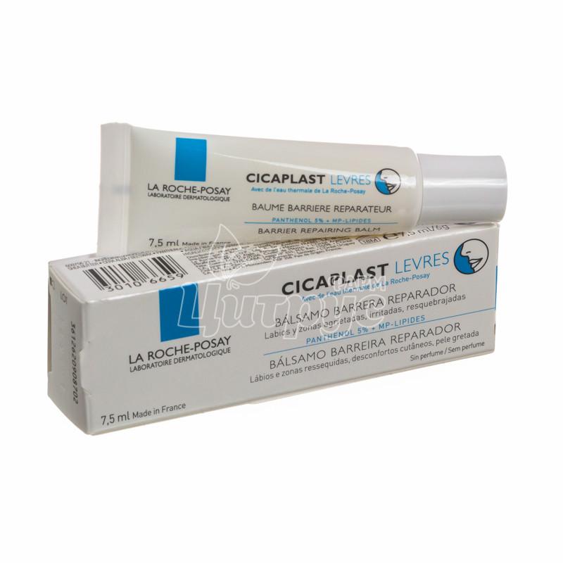 фото 1-1/Ля Рош Позе Цикапласт (La Roche Posay Cicaplast) Бальзам для губ восстанавливающий 7,5 мл