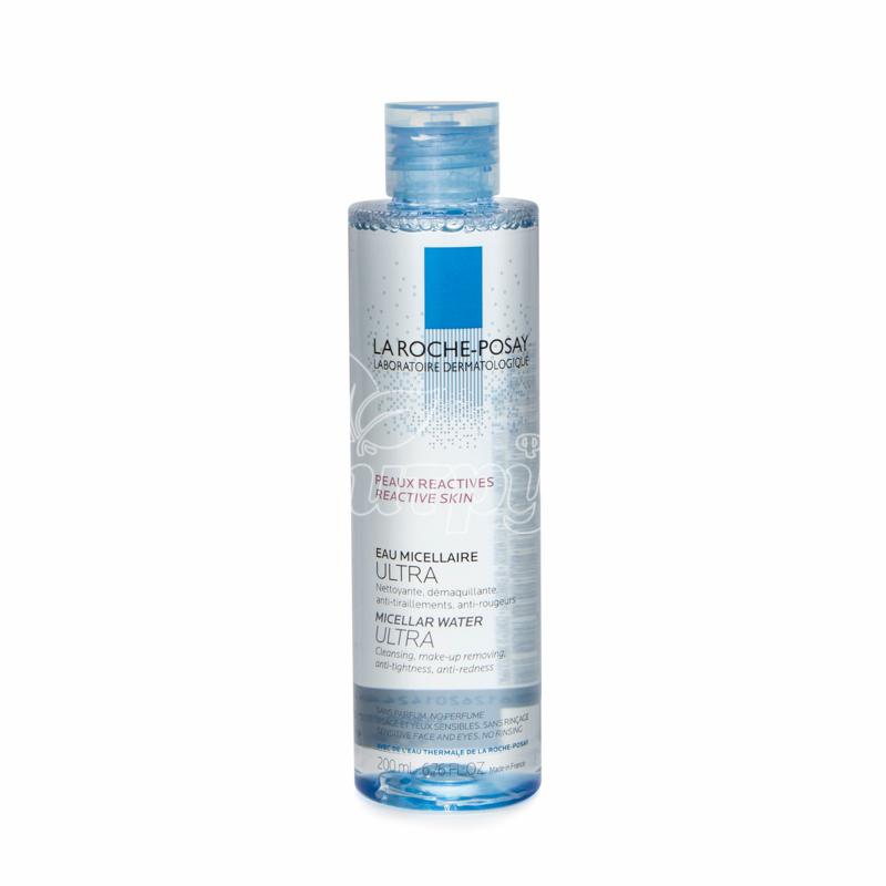 фото 1-1/Ля Рош Позе (La Roche Posay) Вода мицеллярная для очищения чувствительной кожи лица 200 мл