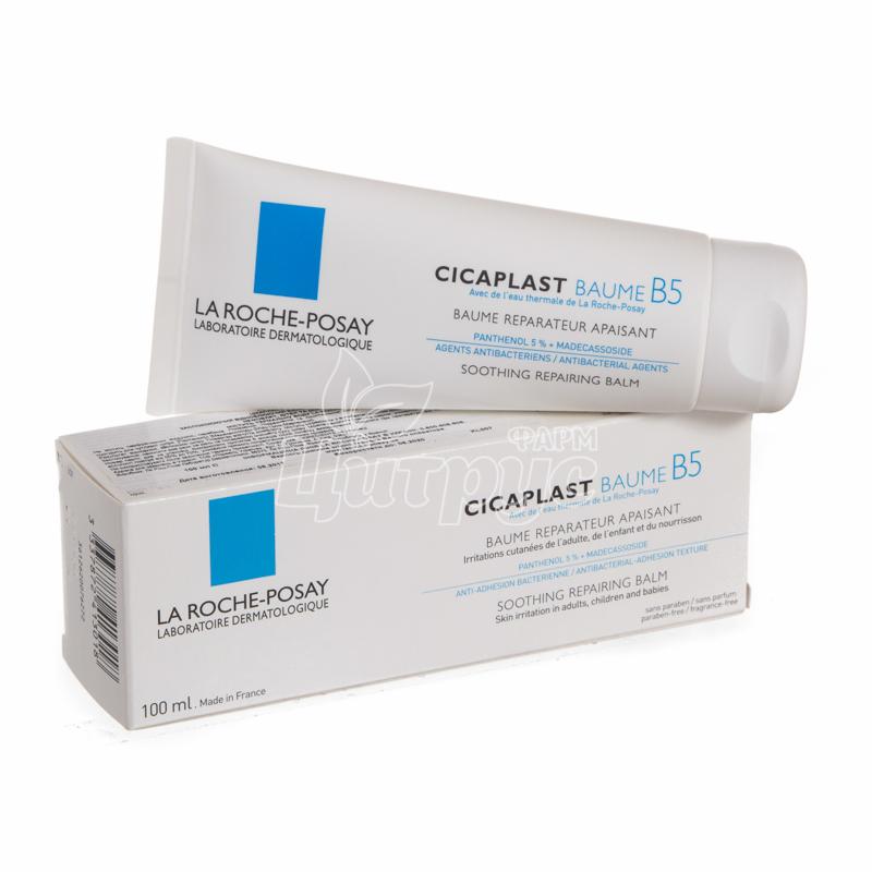 фото 1-1/Ля Рош Позе Цикапласт Бальзам В5 (La Roche Posay Cicaplast Balsam B5) Успокаивающий мультивосстанавливающий для раздраженной кожи младенцев детей и взрос