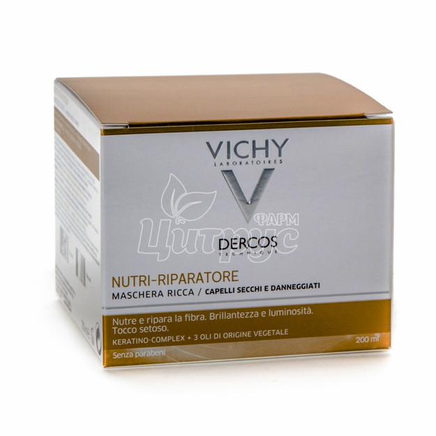 Виши Деркос (Vichy Dercos) Маска питательно-восстанавливающая для сухих и поврежденных волос 200 мл