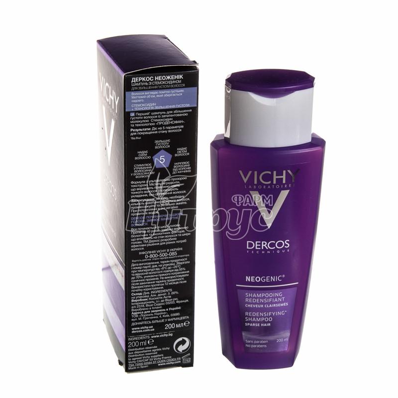 фото 1-2/Виши Деркос (Vichy Dercos) Шампунь Неоженик для увелечения густоты и обьема волос со стемокседином 200 мл