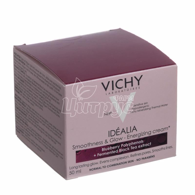 фото 1-1/Виши Идеалия (Vichy Idealia) Средство восстанавливающее гладкость и сияние для нормальной и комбинированной кожи 50 мл