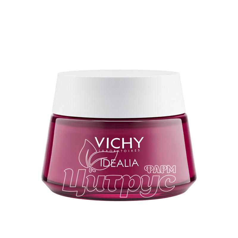 фото 1-3/Виши Идеалия (Vichy Idealia) Средство восстанавливающее гладкость и сияние для нормальной и комбинированной кожи 50 мл