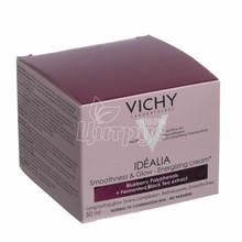 Виши Идеалия (Vichy Idealia) Средство восстанавливающее гладкость и сияние для нормальной и комбинированной кожи 50 мл