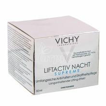 Виши ЛифтАктив (Vichy Liftactiv) Крем ночной глобального действия против морщин 50 мл