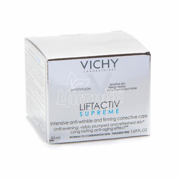 Виши ЛифтАктив Сюпрем (Vichy Liftactiv Supreme) Средство длительного действия коррекция морщин и упругость для нормальной и комбинированной кожи лиц