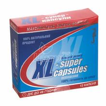 XL-Супер капсулы 300 мг 12 штук