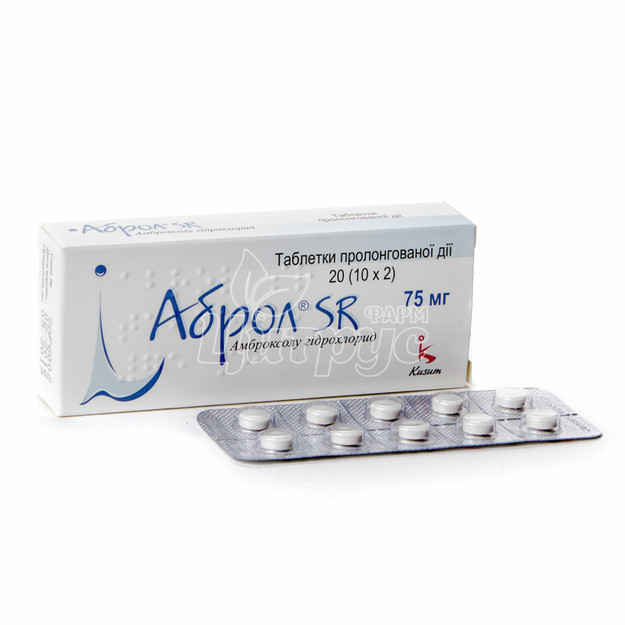 Аброл SR таблетки 75 мг 20 штук