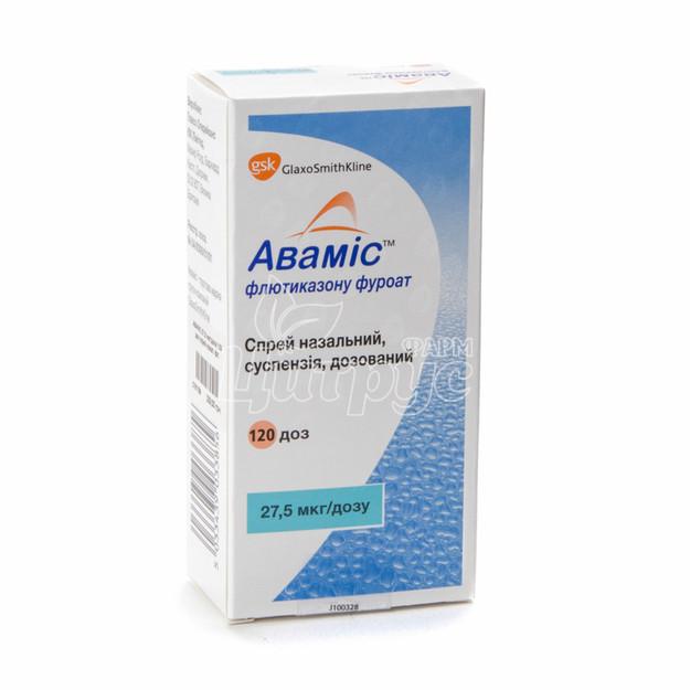 Авамис cпрей назальный 27,5 мкг/доза 120 доз