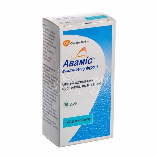 Авамис cпрей назальный 27,5 мкг/доза 30 доз