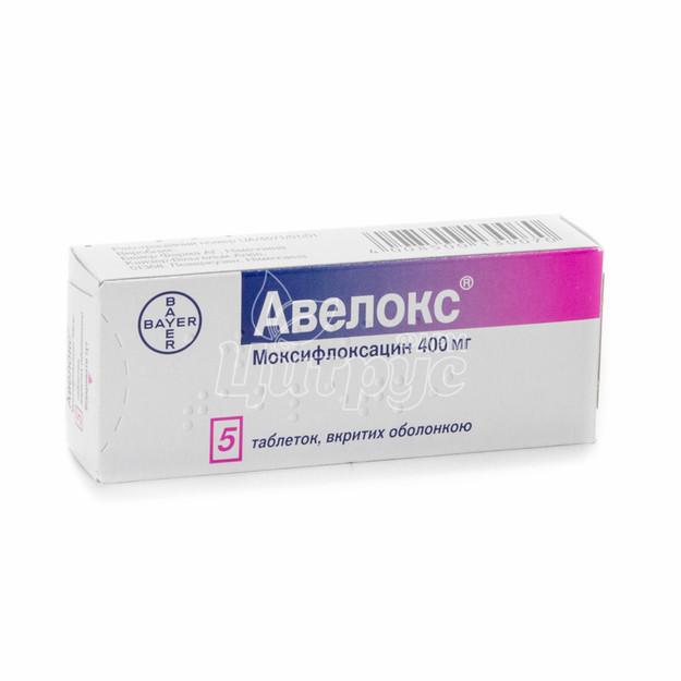 Авелокс таблетки покрытые оболочкой 400 мг 5 штук