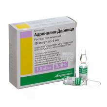 Адреналин-Дарница раствор для инъекций ампулы 0,18% по 1 мл 10 штук