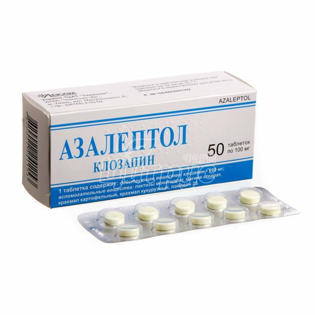 Азалептол таблетки 100 мг 50 штук
