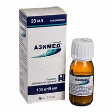 Азимед порошок для приготовления суспензии  100 мг/5 мл  20 мл