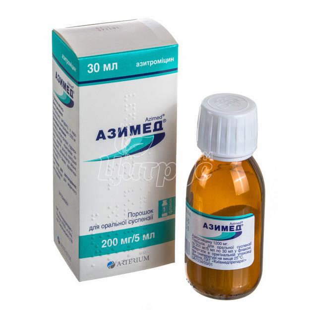 Азимед порошок для приготовления суспензии 200 мг/5 мл  30 мл