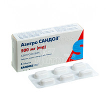 Азитро Сандоз таблетки покрытые оболочкой 500 мг 6 штук