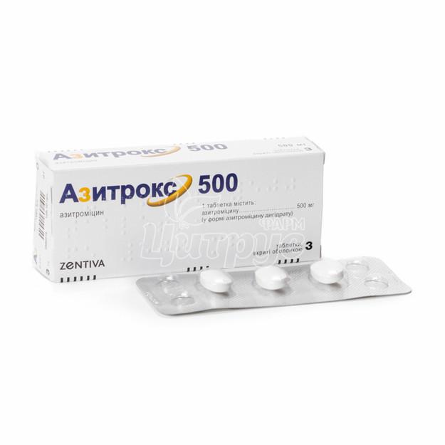 Азитрокс таблетки покрытые оболочкой 500 мг 3 штуки