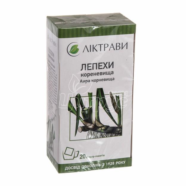 Аира корневища фильтр-пакет 1,5 г 20 штук