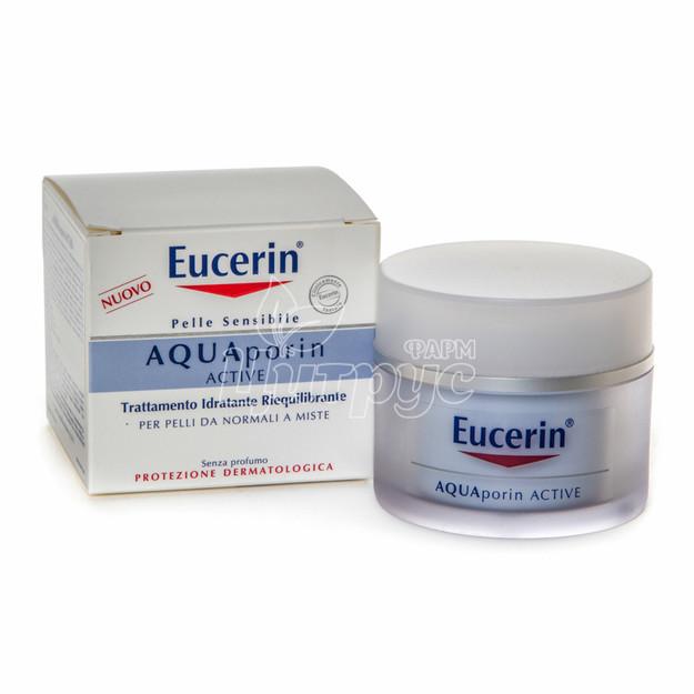 Эуцерин Аквапорин (Eucerin Aquaporin) Крем дневной увлажняющий для Нормальной и комбинированой кожи 50 мл