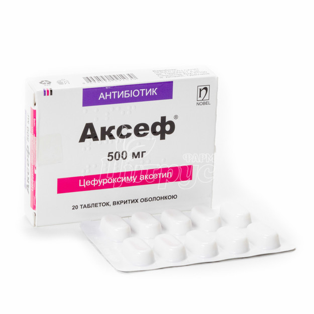 Аксеф таблетки 500 мг 20 штук