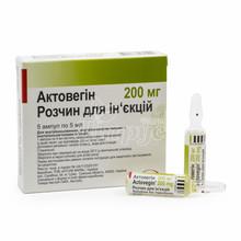 Актовегин раствор для инъекций ампулы 40 мг/мл по 5 мл 5 штук
