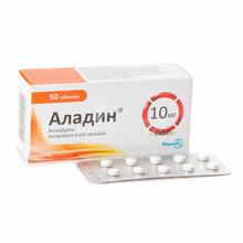 Аладин таблетки 10 мг 50 штук