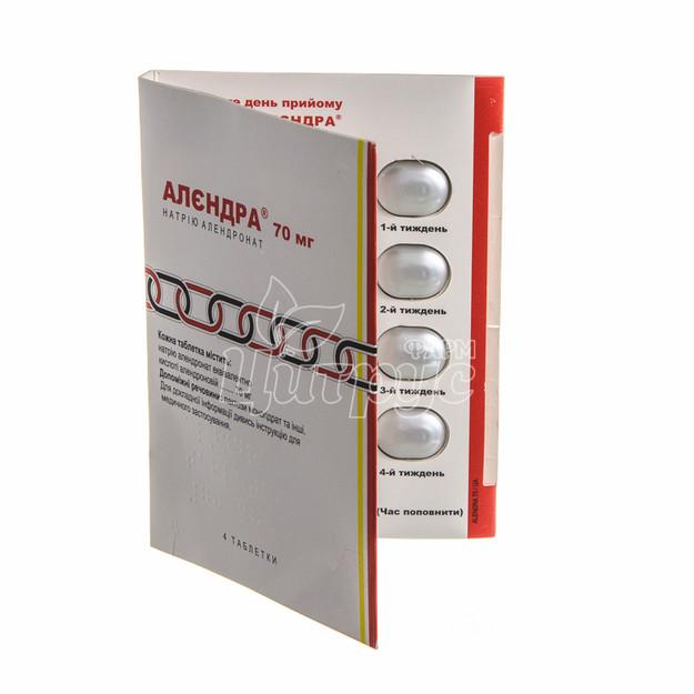 Алендра таблетки 70 мг 4 штуки