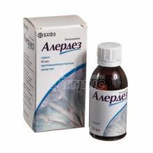 Алердез сироп 0,5 мг/мл 50 мл