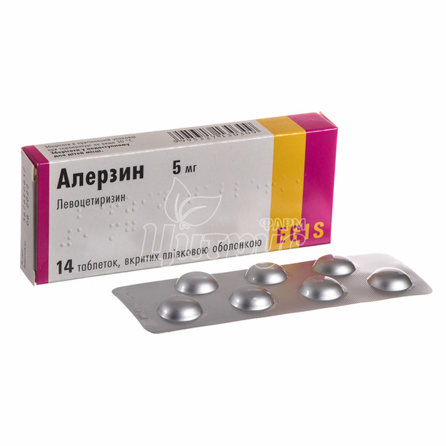Алерзин таблетки покрытые оболочкой 5 мг 14 штук