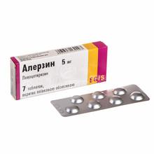 Алерзин таблетки покрытые оболочкой 5 мг 7 штук