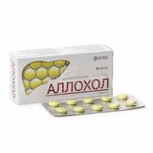 Аллохол таблетки покрытые оболочкой 50 штук