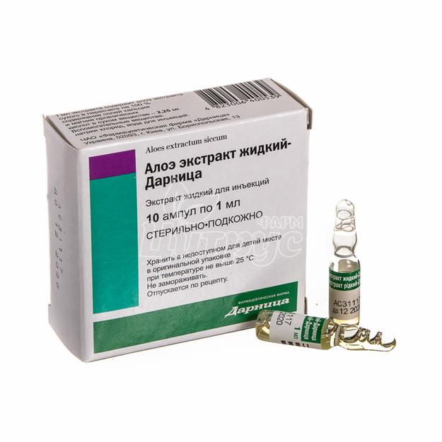 Алоэ экстракт жидкий-Дарница раствор для инъекций ампулы 1 мл 10 штук